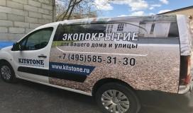 При заказе от 20 комплектов доставка по г. Москва и Московской области бесплатно.