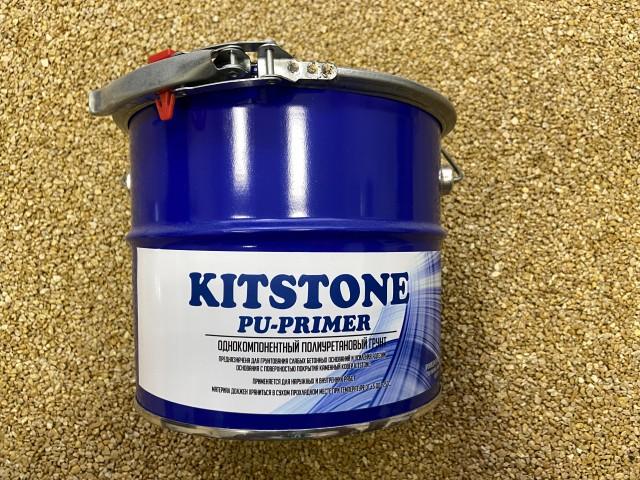 Грунтовка Kitstone PU