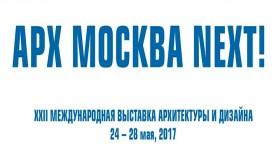 Торжественное открытие 22 Международной выставки состоялось 24 мая 2017 года.